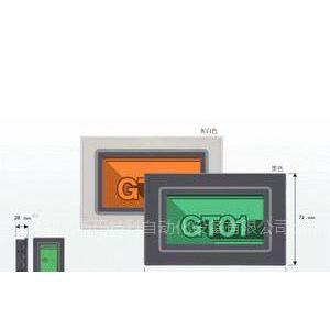 供应供应松下人机界面GT01 触摸屏AIGT0030B1