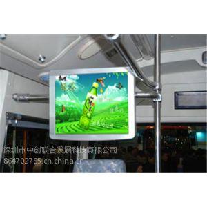 供应厂家直销液晶15寸车载广告机背挂公交车移动电视