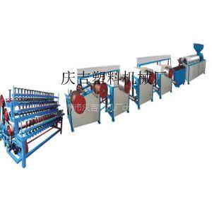 供应莱州庆吉塑料机械厂拉丝机挤出机