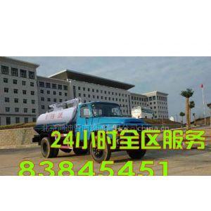 供应通州区污水管道清洗8384——5451北关环卫局抽粪公司