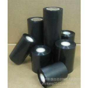 供应杭州东芝条码机碳带、水洗标色带批发零售