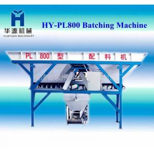 供应供应PL800混凝土配料机 配料机 混凝土搅拌机 配料仓