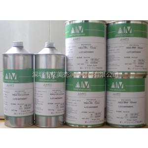 供应氟素干膜润滑油 氟素油 氟树脂 特氟龙润滑油 自润滑不沾尘油膜