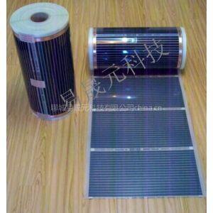 新一代碳晶电热膜低价批发