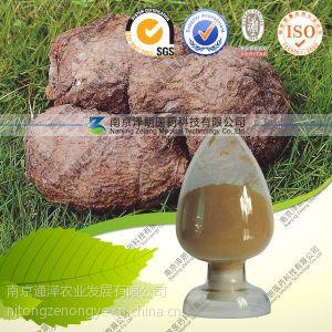 供应厂家标准茯苓提取物茯苓多糖10~40%