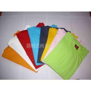 供应昆明广告衫文化衫T恤的设计风格简单大方脱俗