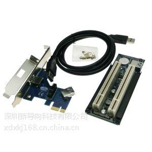 PCI-e转PCI转接卡 PCIe扩展双PCI插槽 支持声卡税控卡采集卡