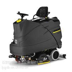 供应B140 R BP-德国凯驰驾驶式洗地机,凯驰驾驶式洗地吸干机