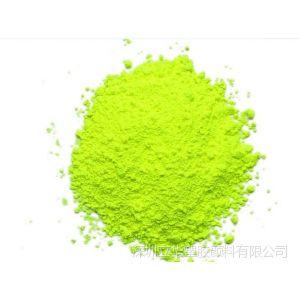 供应swada荧光颜料 耐高温荧光色粉 高浓度荧光绿