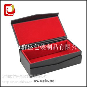 供应黑色书形纸盒 眼镜包装盒