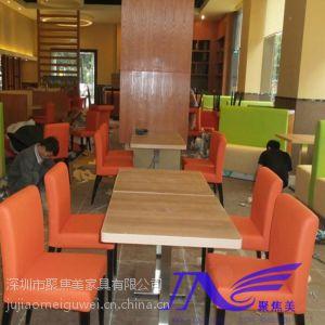 供应皮革椅子橙黄色茶餐厅椅子深圳聚焦美家具定做