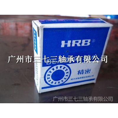 供应哈尔滨推力球滚子轴承指定经销商 哈尔滨推力球滚子轴承专卖店