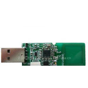 供应RFID高频HF13.56M近距离USB读写器