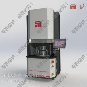 江苏天源供应电脑型无转子硫化仪