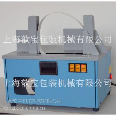 供应HXB-2300A全功架束带打带机 束带机展示展览