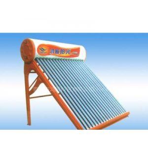 供应鸿雁阳光太阳能热水器