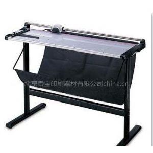 供应北京上海3021 A1规格滚刀裁纸机