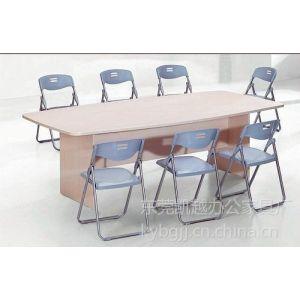 供应板式家具,会议台,会议桌,办公家具价格,办公屏风台