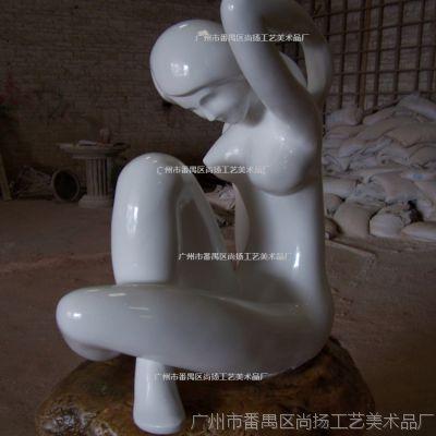 厂家制作大型户外欧式简约现代抽象形体艺术女性人物雕塑