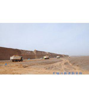 供应内蒙古远距离读卡车辆计数计次监控软件.宁