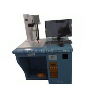 52中山五金零件标记激光打标机 激光打标机生产厂