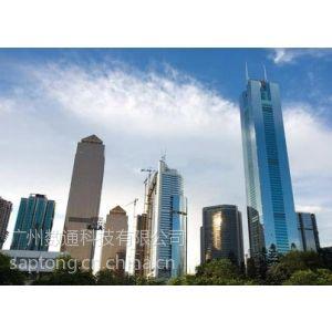 供应广州有哪些ERP公司?广州ERP软件 广州SAP代理商