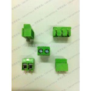 供应厂家直销 螺钉式PCB接线端子GX126/KF126/DG126-2P-5.0 直/弯拼接