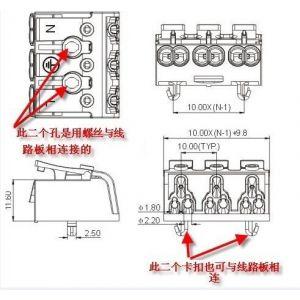 供应免螺丝系列接线端子