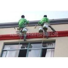 供应成都高空作业公司,承接外墙清洗,外墙粉刷,高空安装等服务,100%专业