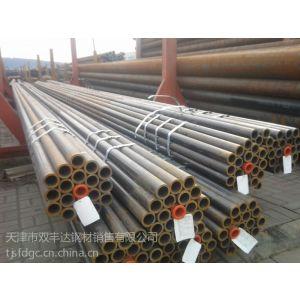 供应现货供应SA-106C 高压锅炉管,规格价格从优,欢迎前来洽谈022-86988856