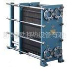 不锈钢可拆卸板式换热器