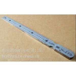 供应日本SK锥形规TPG-270B
