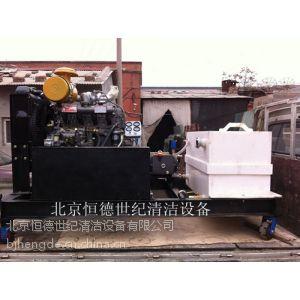 供应HD2880市政管道疏通机