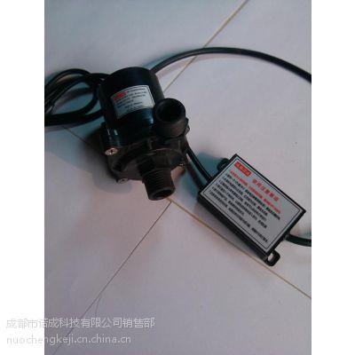 成都诺成NC50A太阳能高温水泵直流12V/24V光伏喷泉微型迷你电瓶变频直流三相