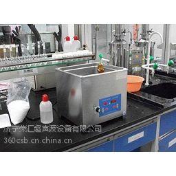 供应实验室小型清洗器