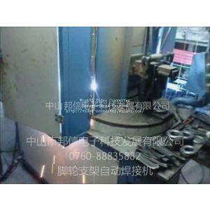 供应邦信JL-1208脚轮焊接机脚轮悍接机脚轮全自动焊接机脚轮半自动焊接机板金焊接机脚轮自动化焊接机