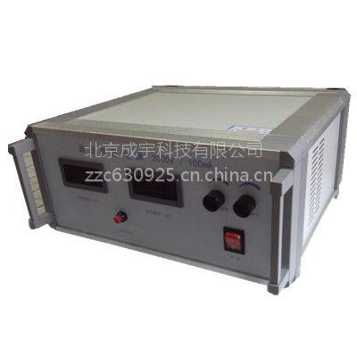 供应北京大华高压开关电源DHD20001