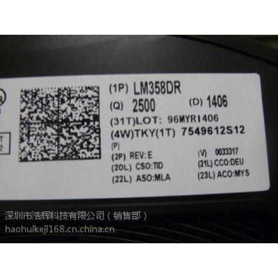 厂家现货热销贴片LM358 SOP-8集成电路IC全新环保