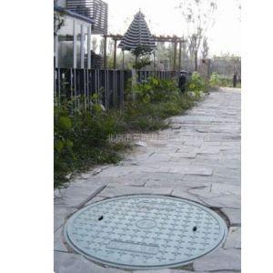供应北京丽水佳园(复合材料井盖)