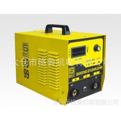 供应CD-99螺柱焊机  便携式螺柱焊机