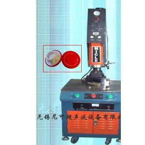 供应超声波预付费水表电表塑料外壳焊接机