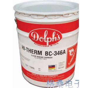 大量供应Dolph''s(道夫)BC-346A高温处理式绝缘漆/凡立水