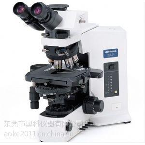 供应东莞显微镜维修深圳显微镜维修惠州显微镜维修