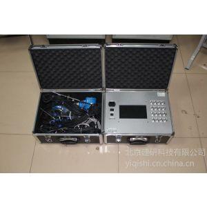 供应中国建科院CABR-RS 太阳能热水工程测试系统