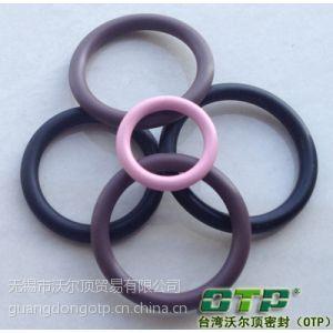 供应OTP品牌台湾进口O型圈橡胶密封件厂家18988921205