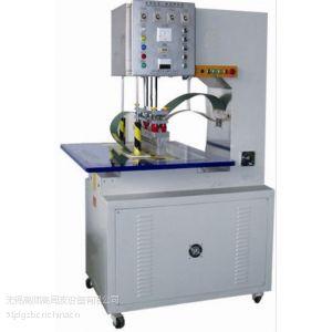 供应医用透析纸吸塑包装机