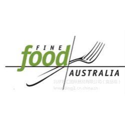 供应2018年澳大利亚悉尼国际食品展丨展会效果丨展会价格