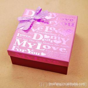 供应专业生产胶印、丝印彩盒 天地盖盒 精美礼品包装盒