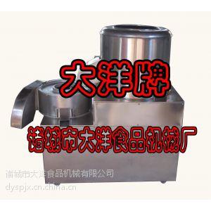 供应土豆脱皮切片切丝机、马铃薯脱皮切丝机、土豆脱皮切丝一体的机器、