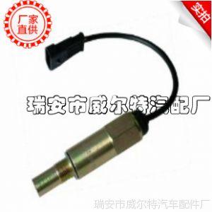 供应厂家直供901Q-YT型里程表传感器/优质产品